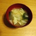残り物野菜のお味噌汁
