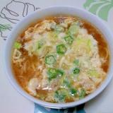 ふわふわ卵ラーメン++