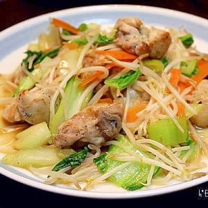 ハーブ鶏と野菜の炒めもの