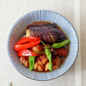 鶏肉と茄子の梅南蛮酢