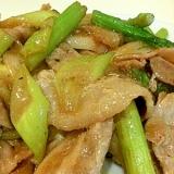豚肉と長ネギとアスパラの中華炒め