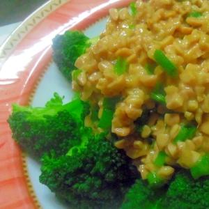 ブロッコリーの納豆サラダ