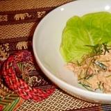 タイの香り❤️トムヤム風味のツナサラダ