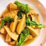 竹の子と菜の花の煮物。