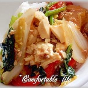 ★お野菜たっぷりの辛くない麻婆豆腐