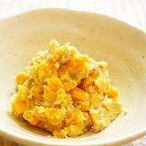 さつま芋のレモン煮リメイク♪クルミマヨ