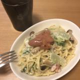白菜と明太子のクリームパスタ