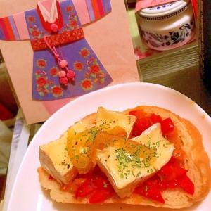 パプリカとカマンベールの韓国風おつまみトースト