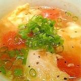 たっぷりトマトのたまご中華スープ♪