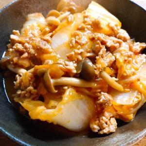市販ミートソースで白菜とシメジの煮物