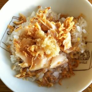 鮭&生姜&オニオンの乗っけ雑穀ご飯