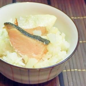 大根と鮭の炊き込みご飯
