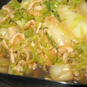 白菜とあげの炒め物