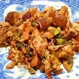 茄子と豚肉の青シソ味噌炒め