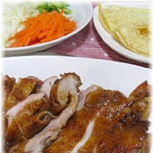 鶏もも肉の照り焼き北京ダック風