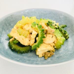 ご飯がすすむ。ゴーヤと豆腐とカレー粉。