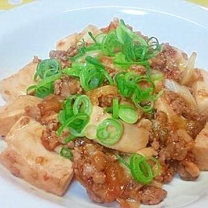 白菜キムチ&豆腐の炒め物
