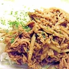香辛料で発汗を促す!「牛肉のカレー炒め」献立