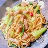 チンゲン菜と豚肉の和風パスタ ゆず胡椒風味