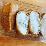 柚子果汁入り焼きばら海苔酢飯でいなり寿司
