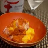 おうち居酒屋、鮭ルイべと柿のマリネ