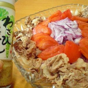 「牛肉と紫玉ねぎのサラダ」    ♪♪