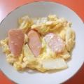 ソーセージと白菜の卵とじ