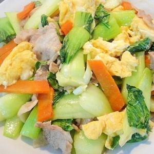 青梗菜と豚肉の卵炒め