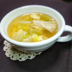 白菜 えのきのかきたま中華スープ
