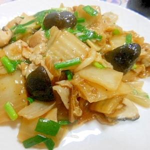 白菜・椎茸・豚ばら肉の豆板醤炒め