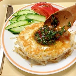 鶏むね肉と豆腐☆和風ハンバーグ(ノンオイルタレ付)
