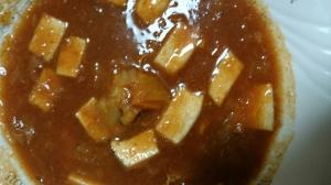 残りカレーでトマトスープ