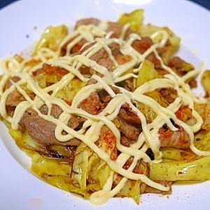 超簡単! 豚肉とキャベツのカレー風味炒め