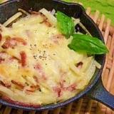 減塩☆スキレットでジャガイモのチーズガレット