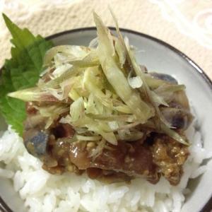 新米と食べたい!サンマの刺身で小丼