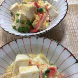 豆腐のとろみ煮