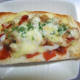福神漬け&納豆のパセリ乗せチーズトースト