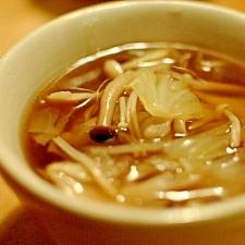 きのこときゃべつの和風コンソメスープ