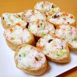 彩り野菜のいなり寿司(●^o^●)