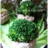 ✿お弁当♪緑の野菜♡ブロッコリーバーグ✿