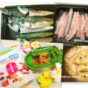 【煮付け】釣り鯖 豆鯖 味噌煮 鯖の味噌煮