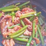 おつまみ★にんにくの芽と牛切り落とし肉の辛味噌炒め