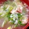 ベーコンと水菜のスープ