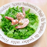 えびとリーフレタスのオーロラミルクソースサラダ