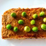 グリーンピースカレートースト