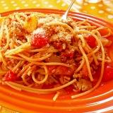 ミートソーススパゲッティー ポテトとミニトマト入り