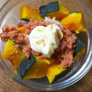 かぼちゃと鮭フレークのマヨネーズご飯