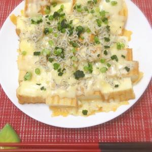 フライパン1つで簡単♡厚揚げ豆腐のじゃこチーズ焼き