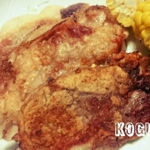 カリっ!薄切り肉で豚のチーズ大葉焼き