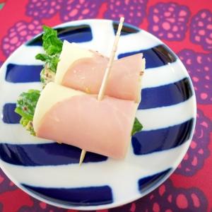 超簡単 菜の花のハムチーズ巻